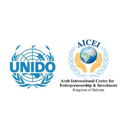 اليونيدو و المركز العربي