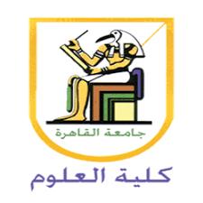 كلية العلوم جامعة القاهرة