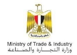 وزارة التجارة و الصناعة المصرية