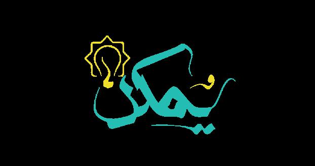 Ar-logo-Yomken