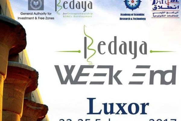 Bedaya Luxor Week End 2017