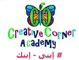 creative-corner