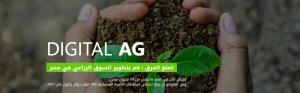 Digital AG