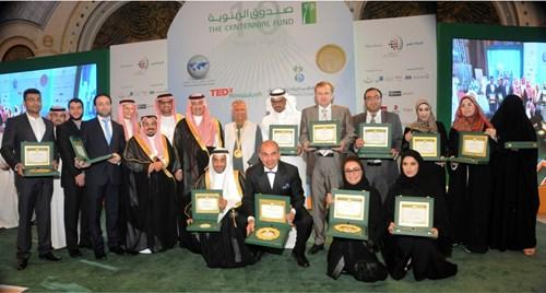 Prize 2014