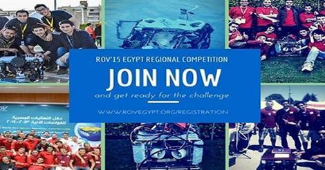 ROV Egypt-1