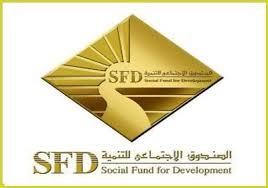 SFD - 1